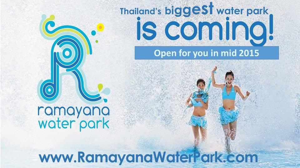 สวนน้ำรามายณะ Ramayana Water Park ที่เที่ยวพัทยา