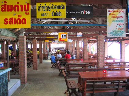 ร้านอาหาร ปูเป็น พัทยา