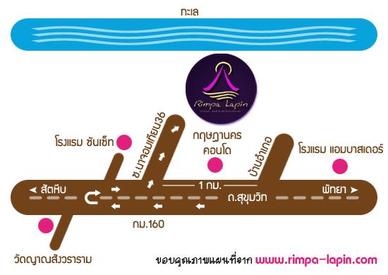 แผนที่ ริมผา ลาภิน Rimpa-Lapin