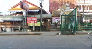 เขตแดนทางออกฝั่งพม่า ท่าขี้เหล็ก