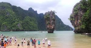 เกาะตะปู