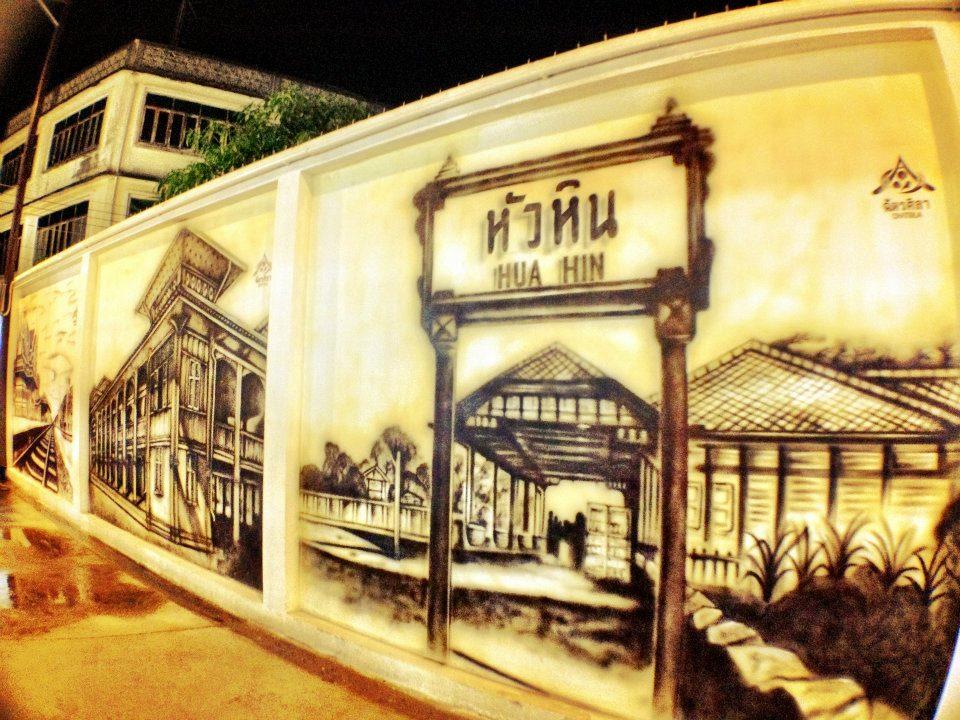 ตลาดฉัตรศิลา-บรรยากาศ-ภาพวาด
