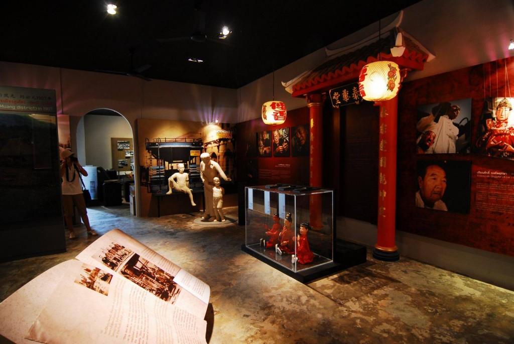 พิพิธภัณฑ์ภูเก็ตไทยหัว-บรรยากาศภายใน