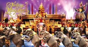 ภูเก็ตแฟนตาซี-การเเสดง-ช้าง