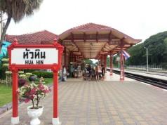 สถานีรถไฟหัวหิน-มุมบังคับ