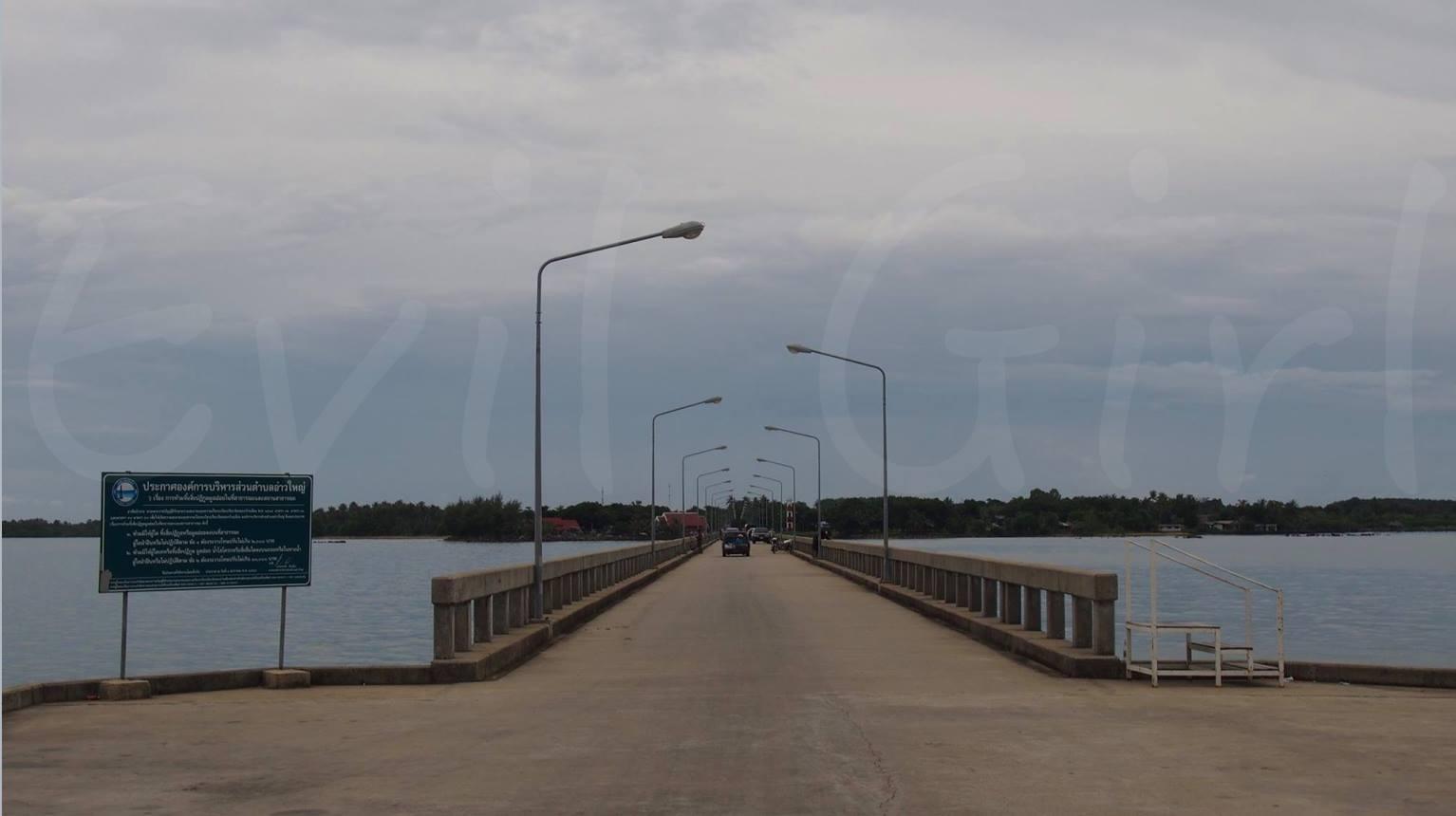 สะพานท่าเรือ