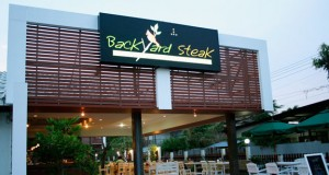 Backyard steak and bbq buffet-หน้าร้าน