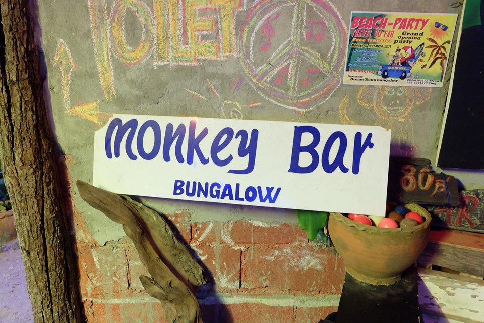 Monkey bar เกาะลันตา