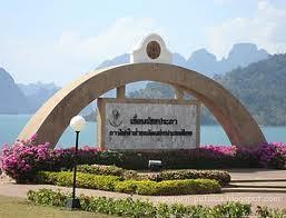 บรรยากาศบนสันเขื่อนเชี่ยวหลาน ขอบคุณภาพสวยๆ thainews.prd.go.th