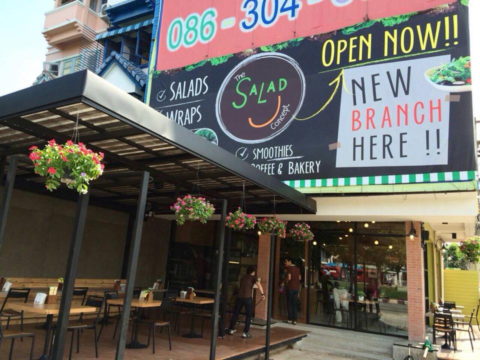 The Salad Concept-หน้าร้าน