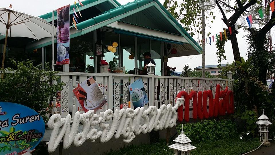 ตลาดน้ำวัดพระยาสุเรนทร์-ร้านกาเเฟ