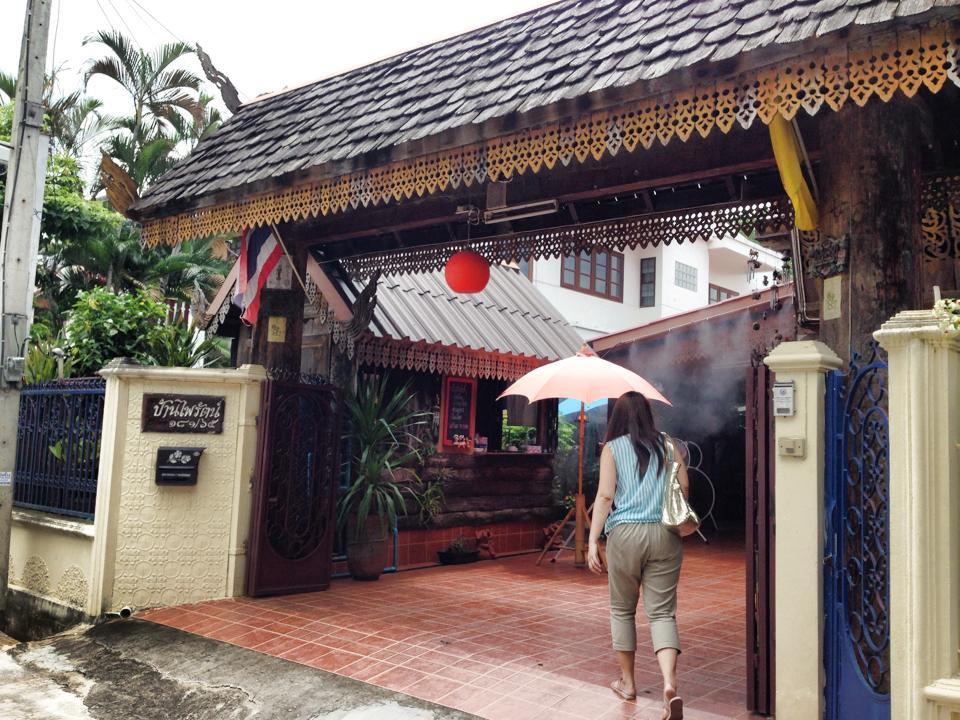 บ้านขนมจีน เส้นสมุนไพรสด