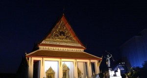 พิพิธภัณฑสถานแห่งชาติ พระนคร-ยามค่ำคืน-สวยงาม
