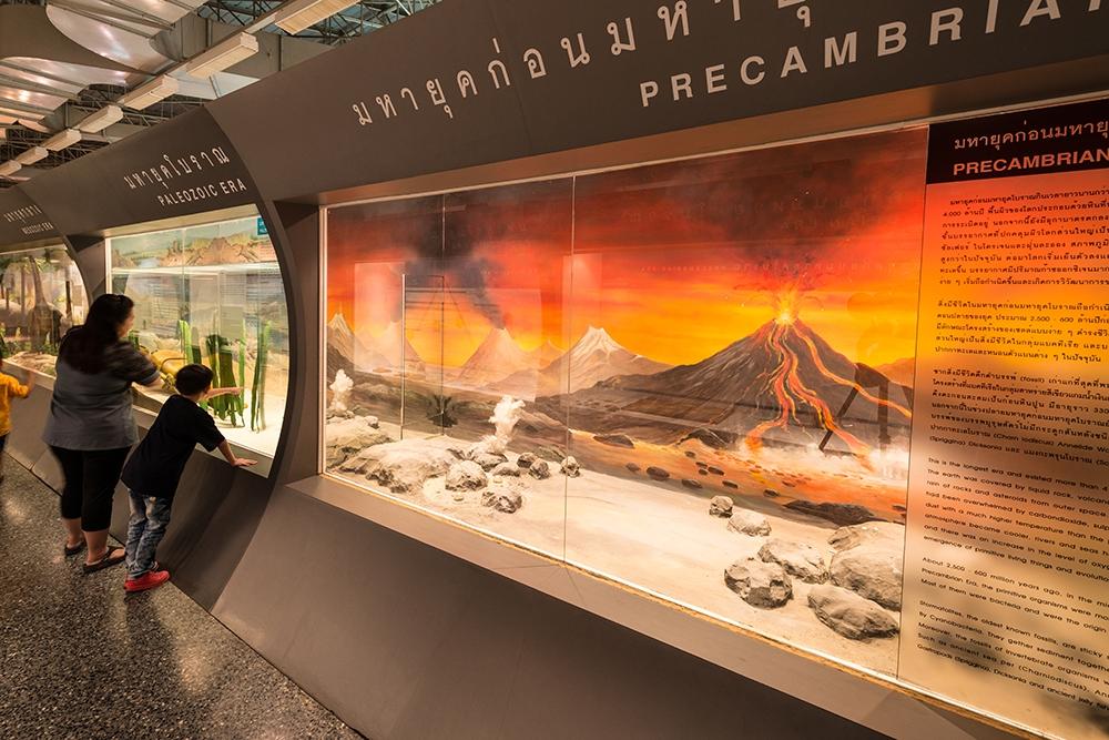 พิพิธภัณฑ์ธรรมชาติวิทยา (อพวช.)-ภเขาไฟ