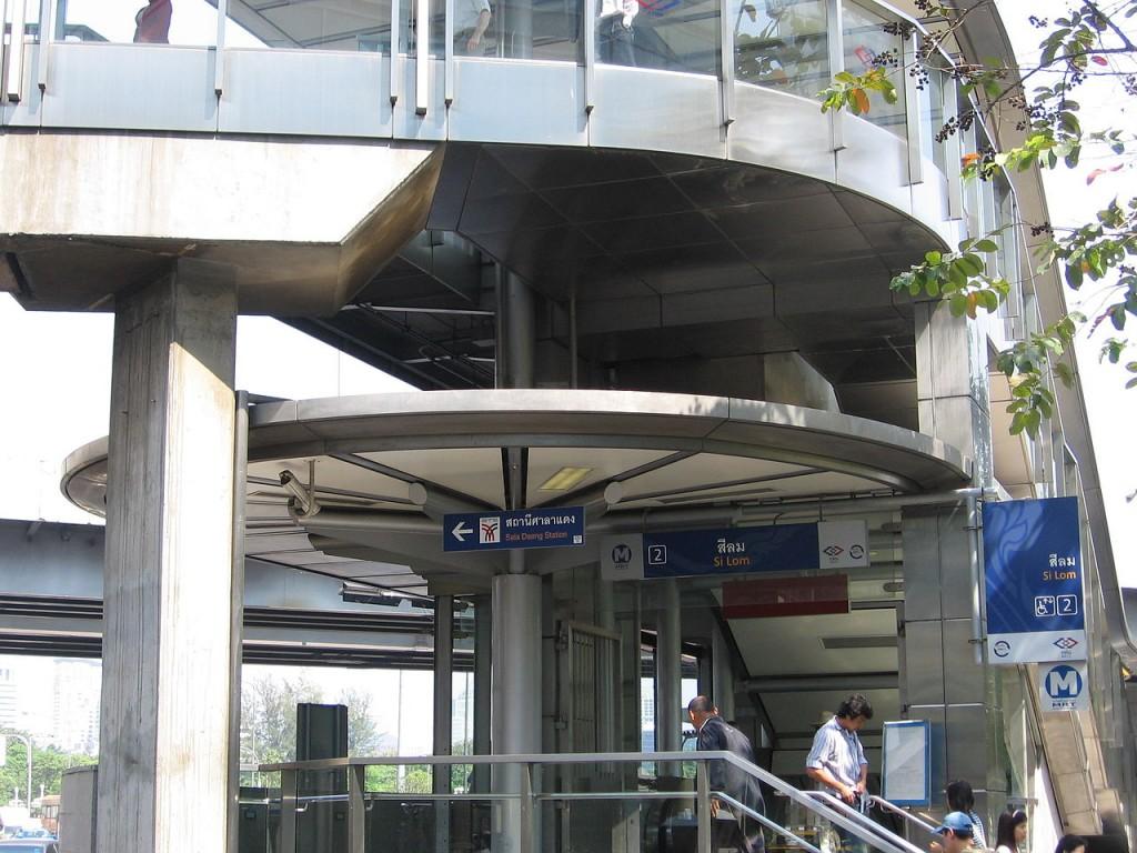 สีลม-ทางต่อเชื่อมรถไฟฟ้า
