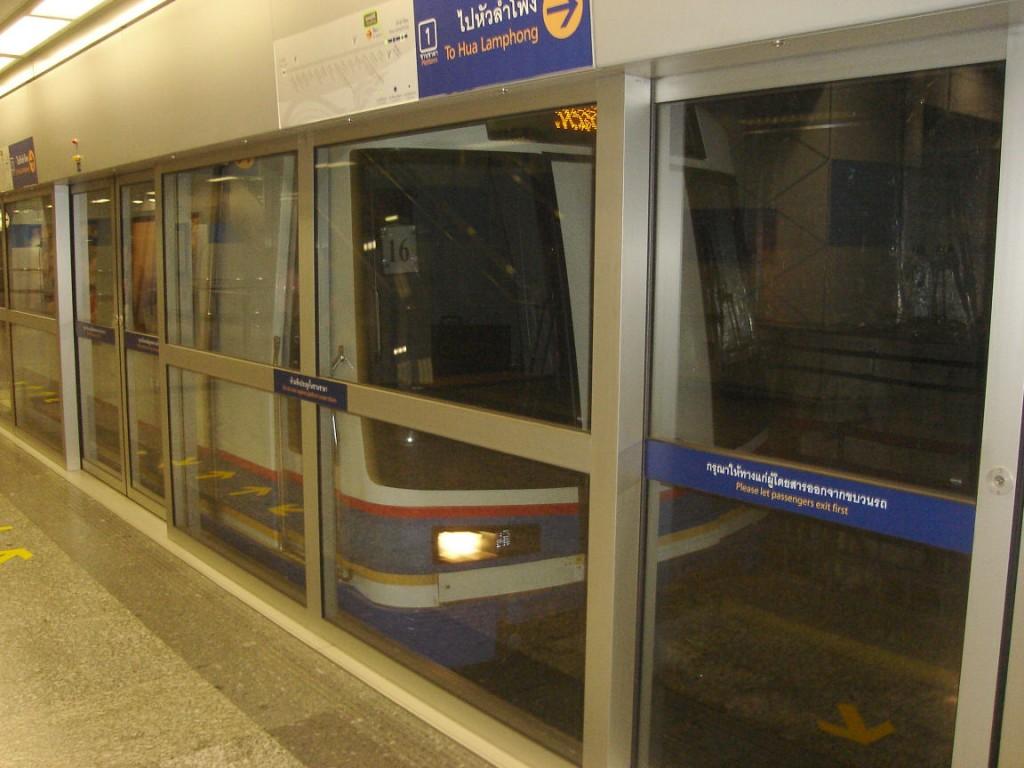 สีลม-รถไฟใต้ดิน