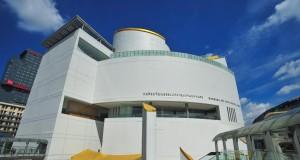 หอศิลปวัฒนธรรมแห่งกรุงเทพมหานคร-ภายนอกอาคาร