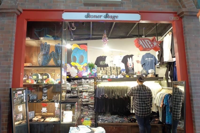 เทอร์มินัล 21-ร้านค้า