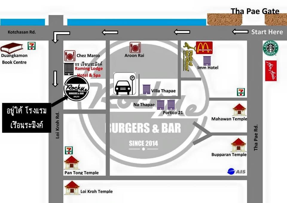 Rock Me Burger&bar
