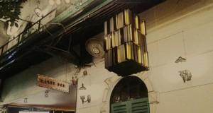 มอลลี่บาร์-โคมไฟ