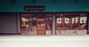 โอชากาแฟ-บรรยากาศหน้าร้าน