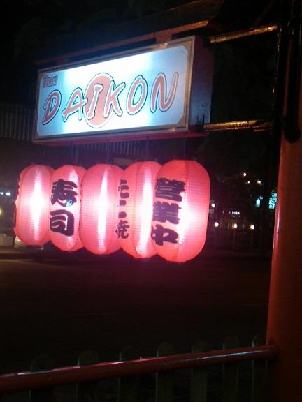 หน้าร้านมีโคมแดงเห็นชัดเจน