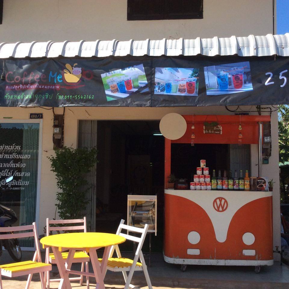 คอฟฟี่มี-หน้าร้าน