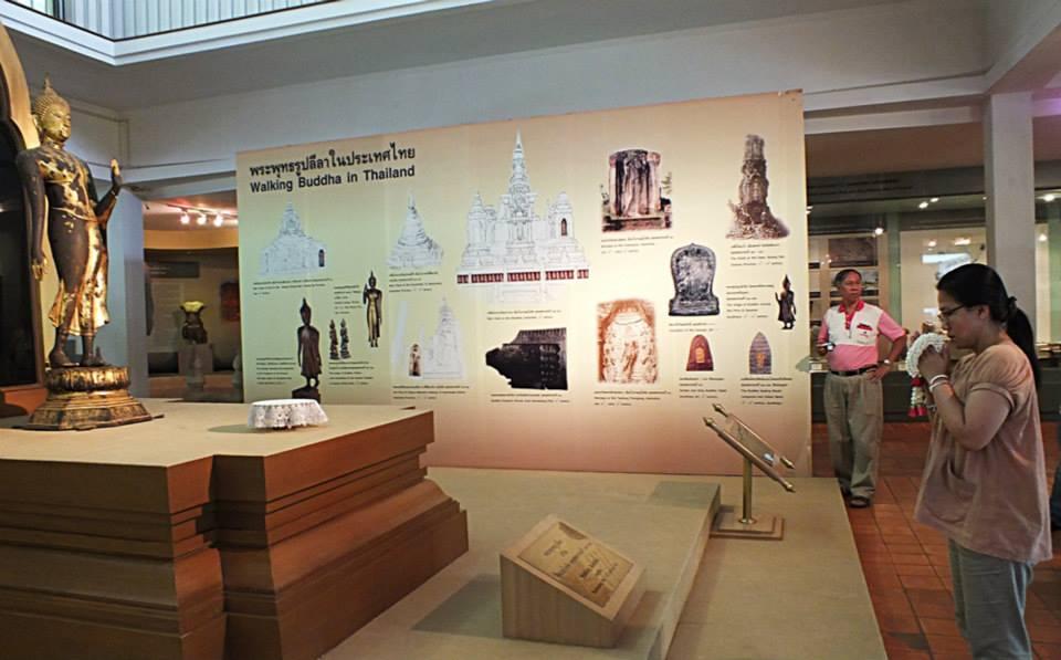 พิพิธภัณฑสถานแห่งชาติรามคำแหง-บรรยากาศด้านใน