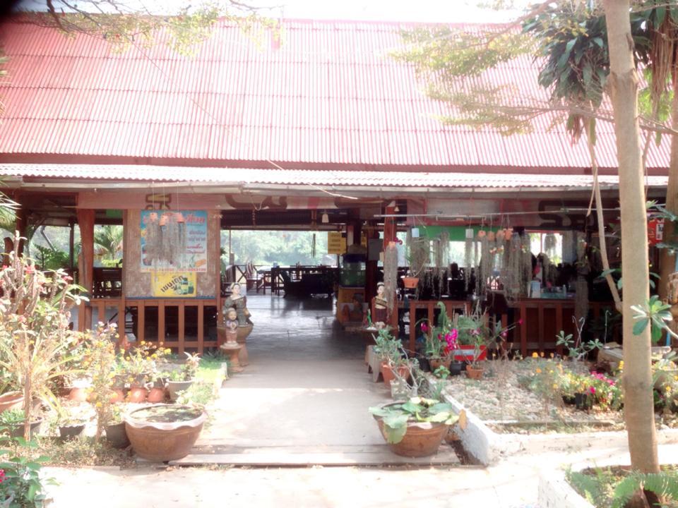สวนอาหารวังปลาหน้าเขื่อน-หน้าร้าน