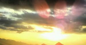 อุทยานแห่งชาติดอยภูคา-เเสง