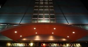 โรงแรมเทวราช-ด้านหน้า