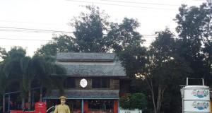 จิงโกะ คาเฟ่ และสะพานปาย-ตัวร้าน