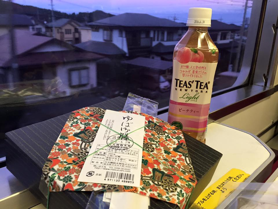 ที่เที่ยวโตเกียว (4)