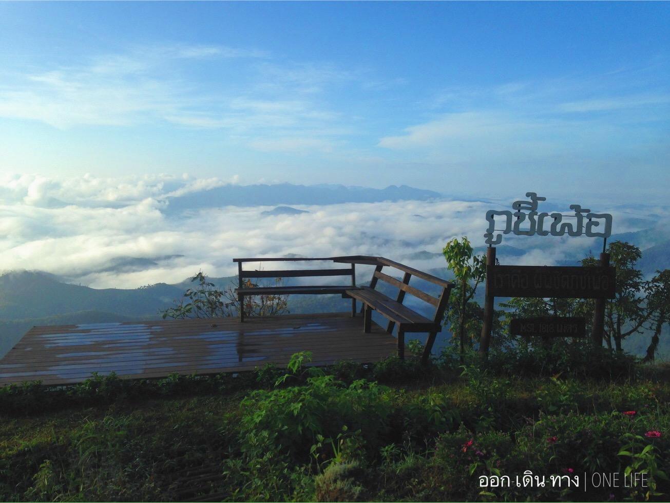 ภูชี้เพ้อ อำเภอขุนยวม จังหวัดแม่ฮ่องสอน ความสูง 1,818 เมตร เหนือระดับน้ำทะเลปานกลาง