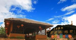 ร้านอาหารจีนยูนาน บ้านสันติชล-บรรยากาศร้าน