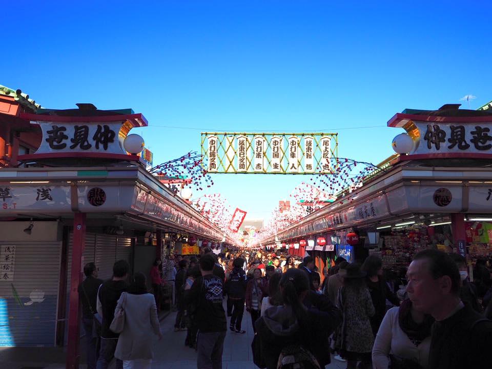 เที่ยว ญี่ปุ่น โตเกียวด้วยตัวเอง (1)