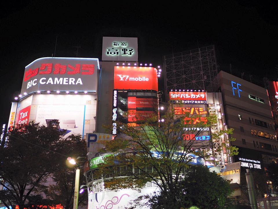 เที่ยว tokyo