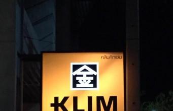 คลิม คิทเช่น-ป้าย