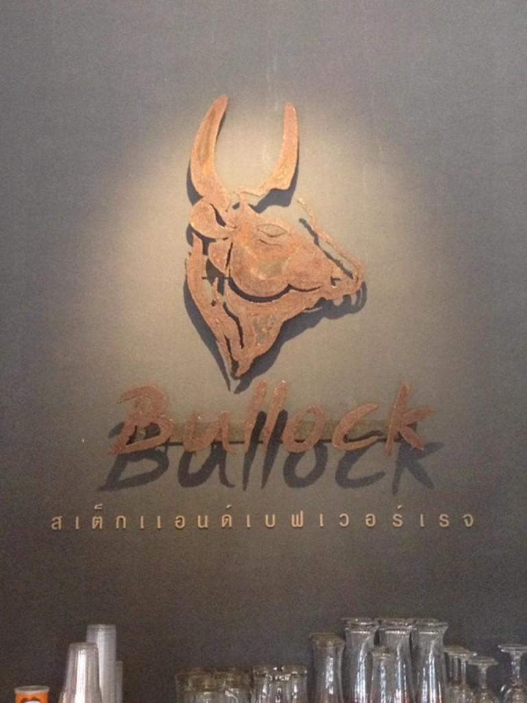 Bullock Steak & Beverage-โลโก้ร้าน