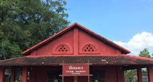ตึกแดง-งดงามเป็นอย่างยิ่ง