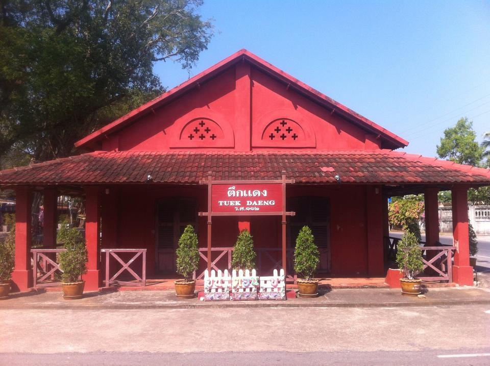ตึกแดง-สวยงาม