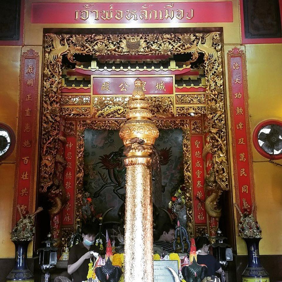 ศาลหลักเมืองจันทบุรี-ตัวเสาหลักเมือง