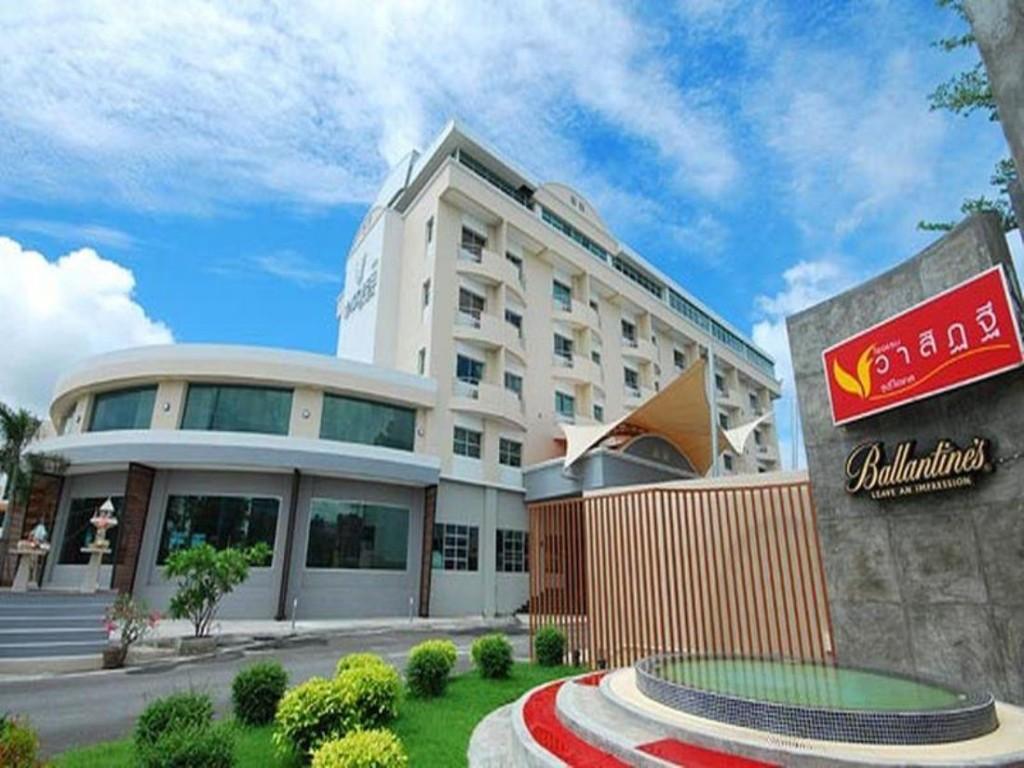 แนะนำโรงแรมในสุพรรณบุรี