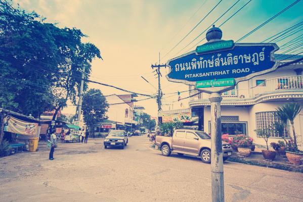 10 สถานที่ท่องเที่ยวสุดชิลในมุกดาหาร-ห้าแยกชุมชนเวียดนาม