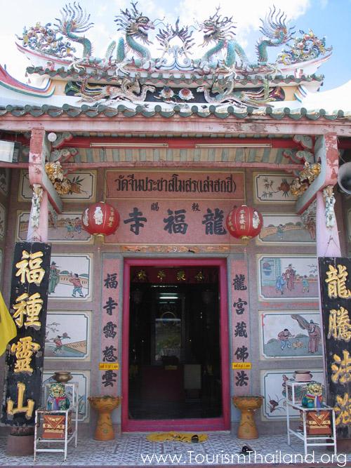 10 เเหล่งท่องเที่ยวสุดฮิตในฉะเชิงเทรา-วัดจีนประชาสโมสร